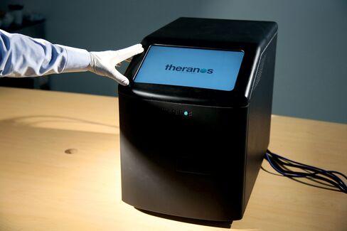 The TSPU blood analyzer.
