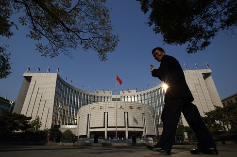 A Pedestrian Passes the People's Bank Of China Headquarters