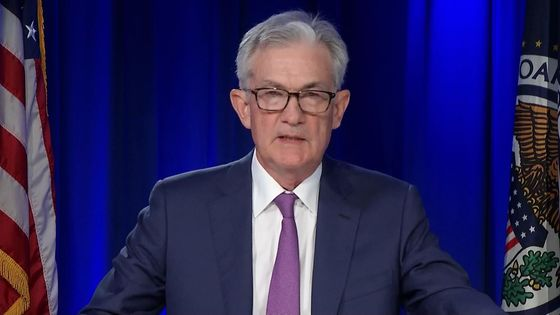 Powell Says Fed Trading Policy 'Not Adequate' for Public Trust