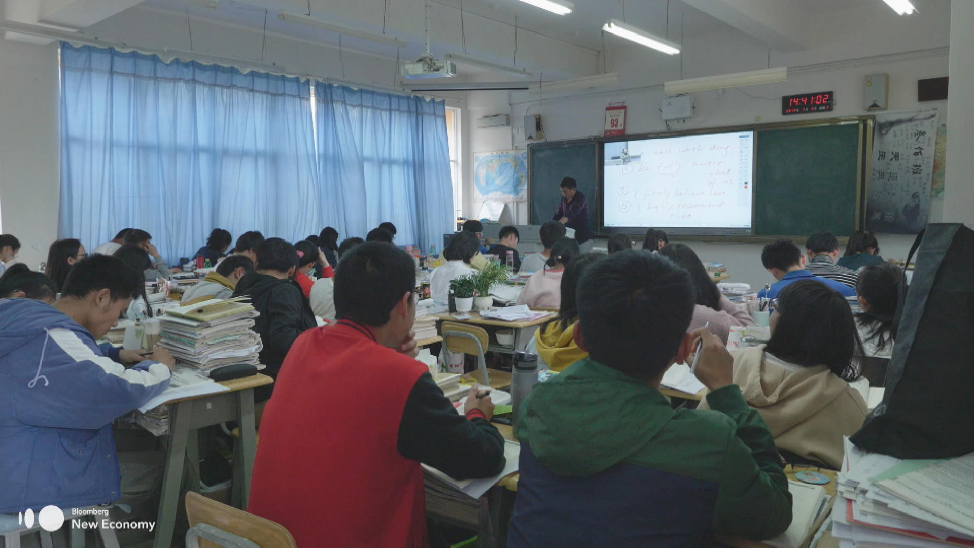 Using Tech to Close the Education Gap in China