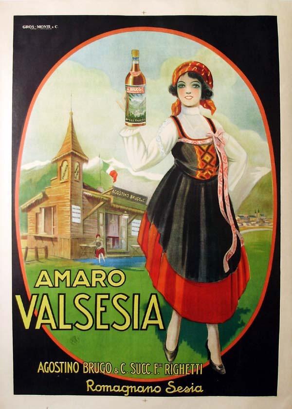 1479833640_amari-primer-poster