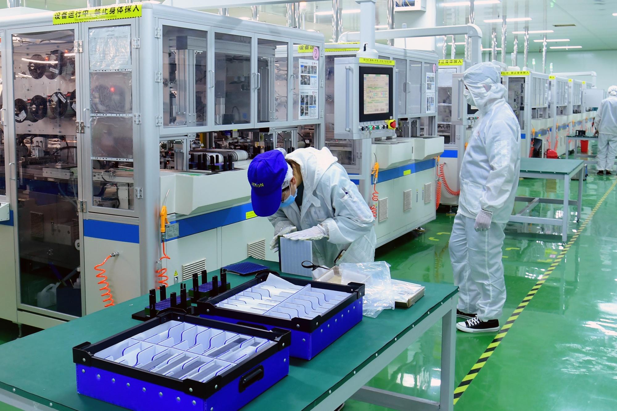 Photovoltaic Solar Module Production in Hai'an City