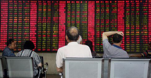 Securities Firm in Shanghai