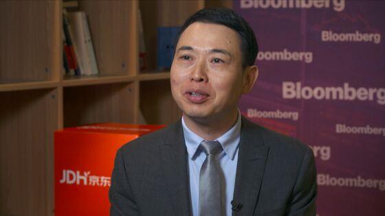 JDto Raise $3.5 Billion in Biggest Asia Health-Care IPO