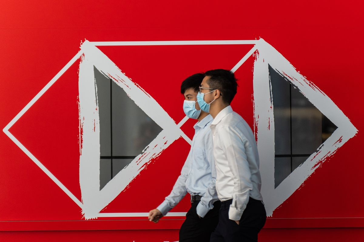 HSBC Opens Up Its Investment Bank to Super Rich Asia Clients thumbnail