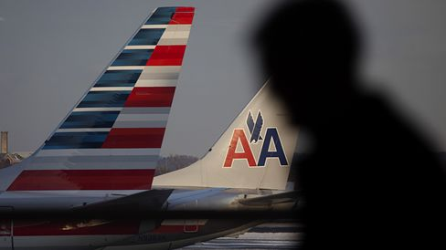 Operations Inside The American Airlines Terminal At Reagan National Airport Ahead Of Earnings