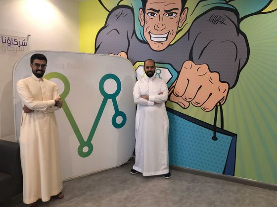 Outdoing Uber, Facebook by Letting Saudis Bargain for Deliveries