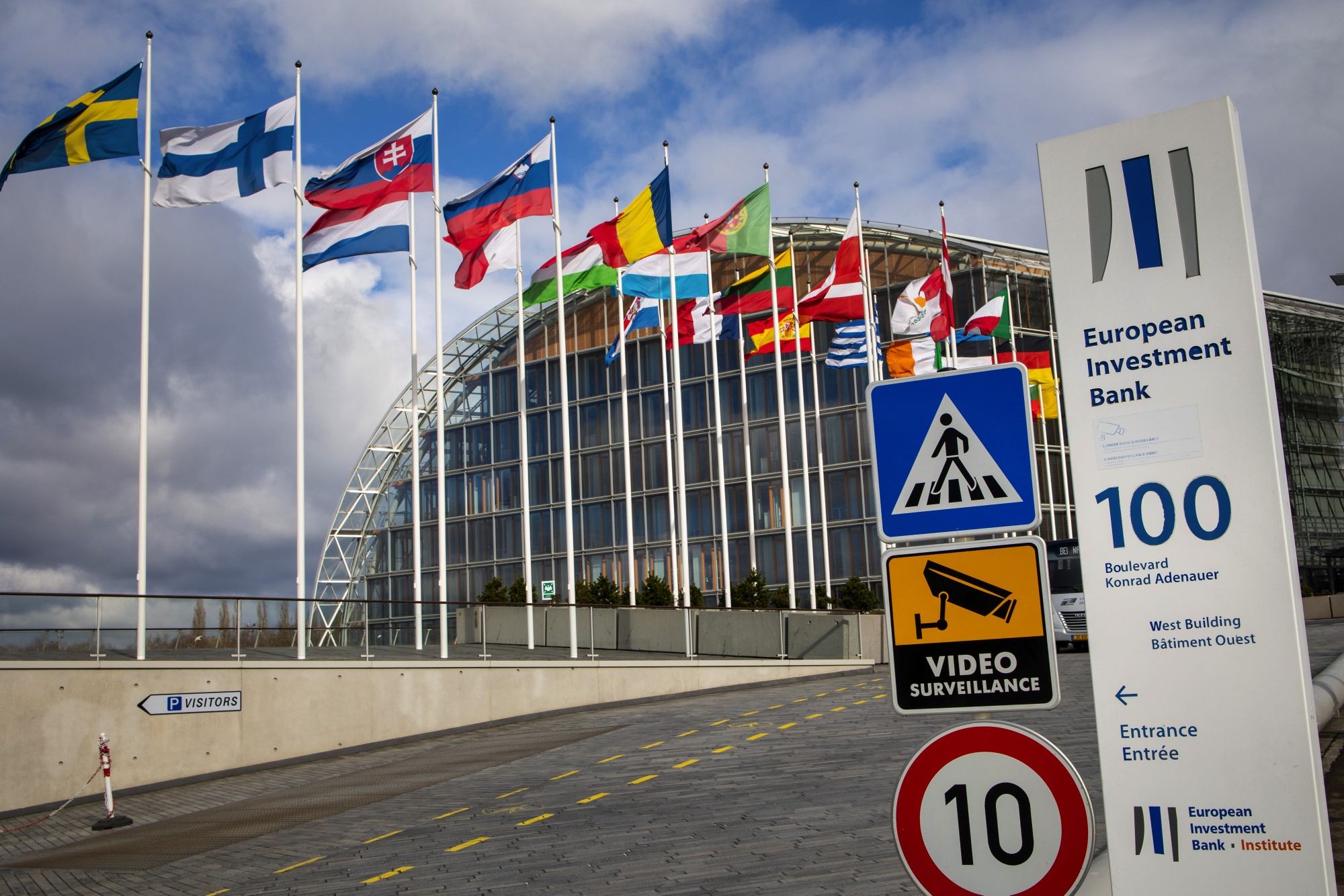 European national flags outside European Investment Bank (EIB) West building in Luxembourg earlier in March.