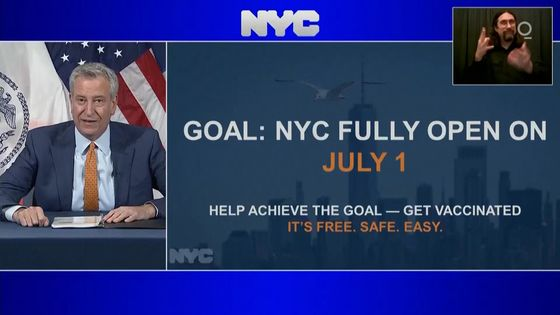 NYC Mayor Sets Goal to 'Fully Reopen' July 1 as Virus Eases