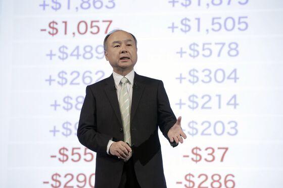 SoftBank's Son Criticizes Abe Administration Over Virus Response
