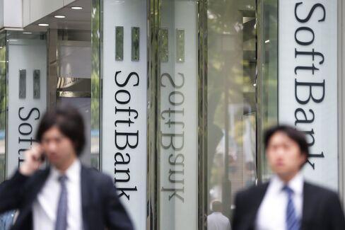 SoftBank Store