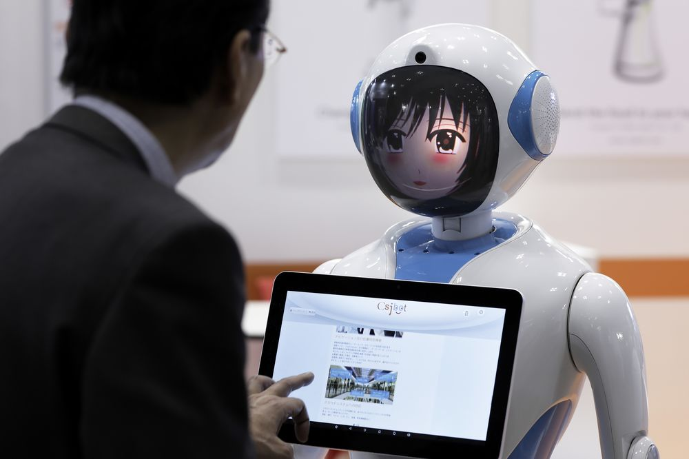 New Hedge Funds Next Year Will Embrace High Tech - Bloomberg