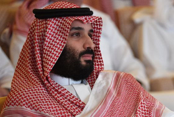 Trump's Saudi Sanctions Seek to Show Outrage Without Harming Ties