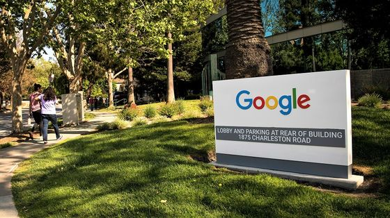 U.S. DOJ Readying Google Antitrust Lawsuit Over Ad-Tech Business