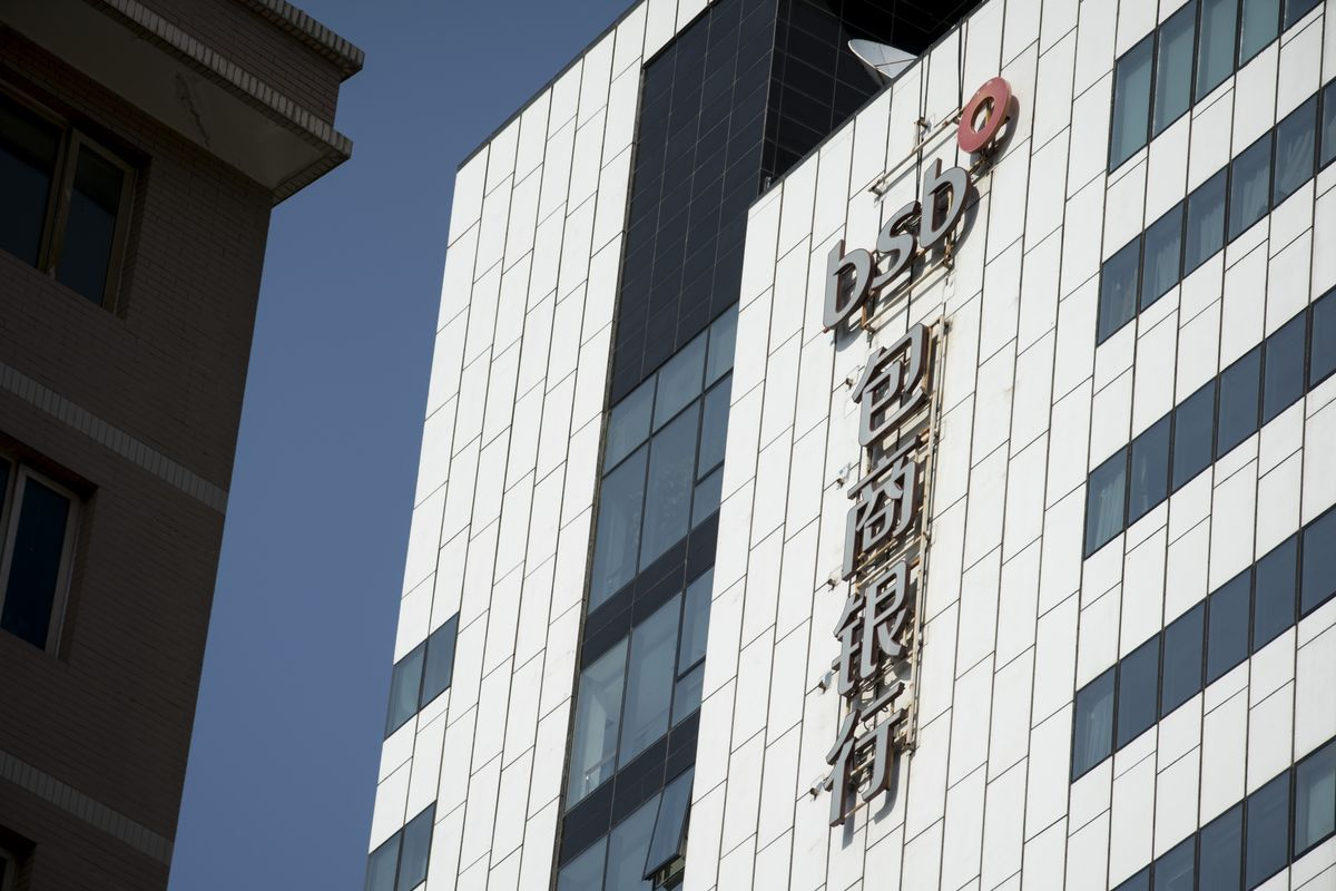 China's Shifting Approach to Bank Bailouts