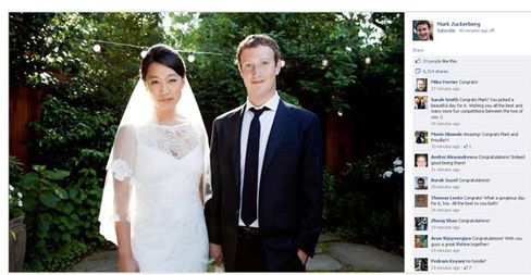 Facebook CEO Mark Zuckerberg and Wife Priscilla Chan