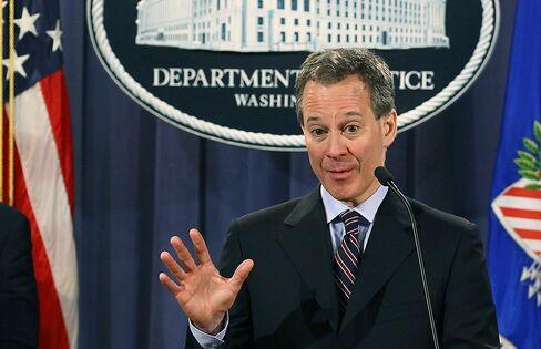 New York Accuses Madoff Trustee of Intimidation Over Merkin