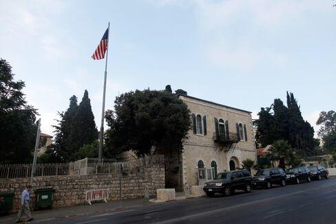Terrorism Threat Extends U.S. Embassy Closures Through Aug. 10