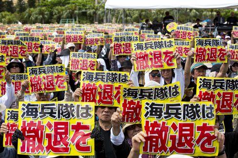 1466388965_okinawa protest