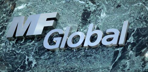 Banks Hold $1 Billion in MF Global U.K. Client Cash, KPMG Says