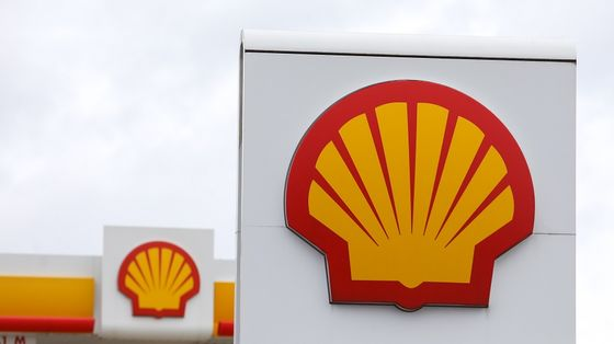 Big Oil Shows Confidence The Era of Large Profits Is Back