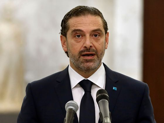 Hariri Quits as Lebanon PM-Designate After Cabinet Rejected