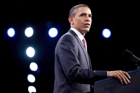 Barack Obama's Toughest Re-election challenge