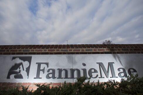 Fannie Mae Won't Seek Aid After Reporting $2.7 Billion Profit