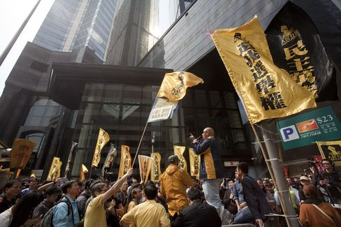 Protesters Demonstrate Against Hong Kong Election
