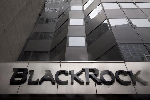 PNC Faces Decision Over $9.7 Billion Stake in Fink's BlackRock