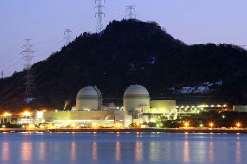 Takahama Atomic Plant