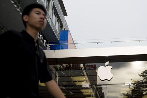 Apple store in Shenzhen, China