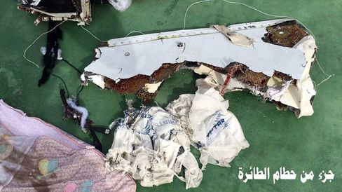 The Egyptian military released a series of photos showing aircraft debris