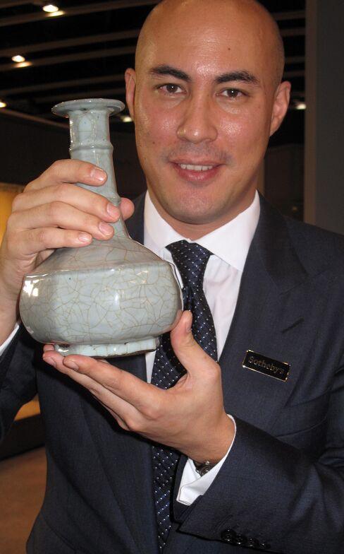 Song Dynasty Vase