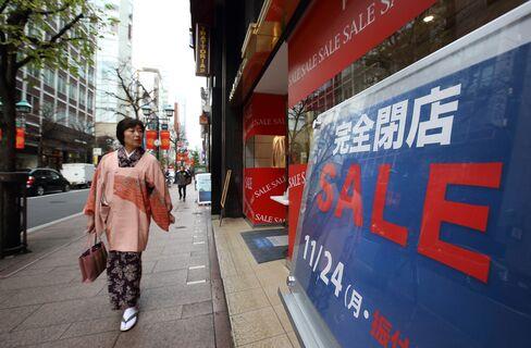 Japan Sales Tax