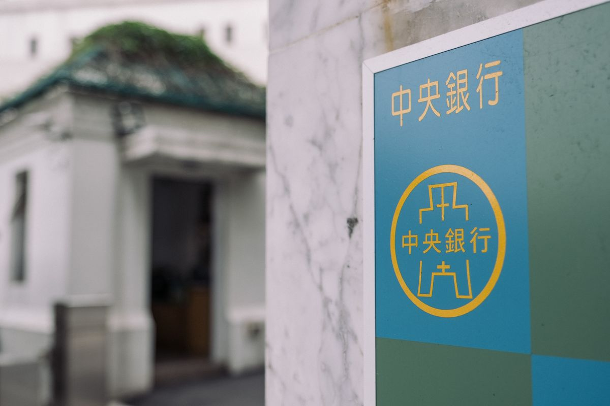 Taiwan Central Bank Raises Outlook as Economy Weathers Trade War