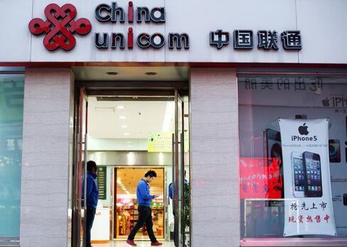 China Unicom Profit Misses Estimates as Smartphones Boost Costs