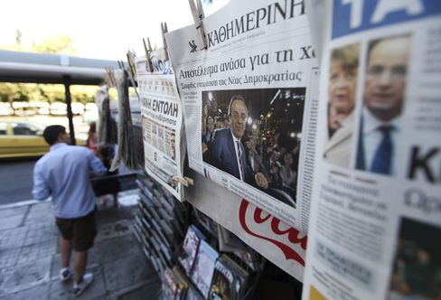 Greek Leaders Poised to Agree on Three-Way Governing Coalition