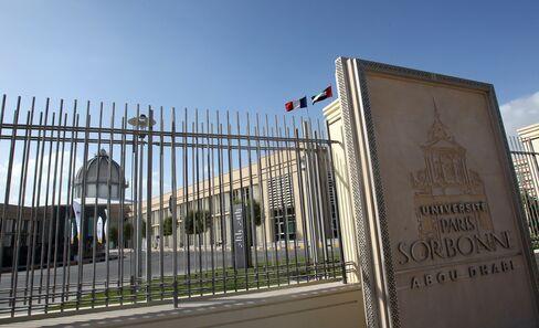 The campus of the Paris-Sorbonne University Abu Dhabi.