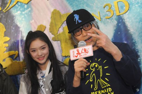 Stephen Chow And Lin Yun Promote