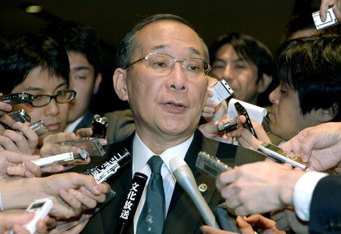 Kazuhiko Shimokobe