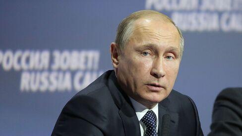 RUSSIA VTB FORUM
