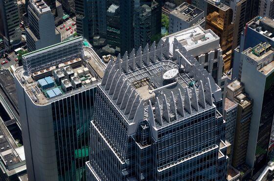 Macquarie Surrenders Office Space in Hong Kong's IFC Building