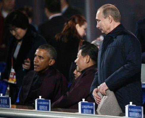 APEC Leaders Meeting