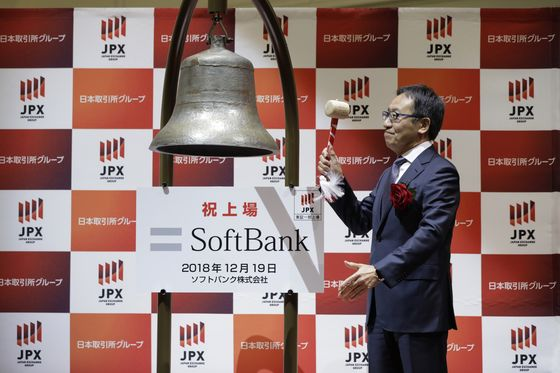 SoftBank IPO's Weak Debut Is Still a Win for Masayoshi Son
