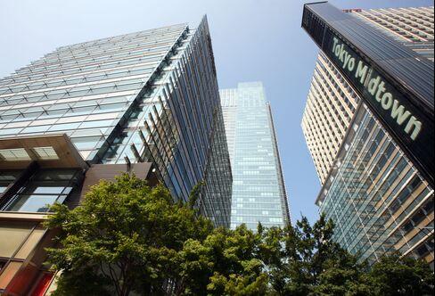 Fujifilm to Buy Merck Unit for Biotech Supplies