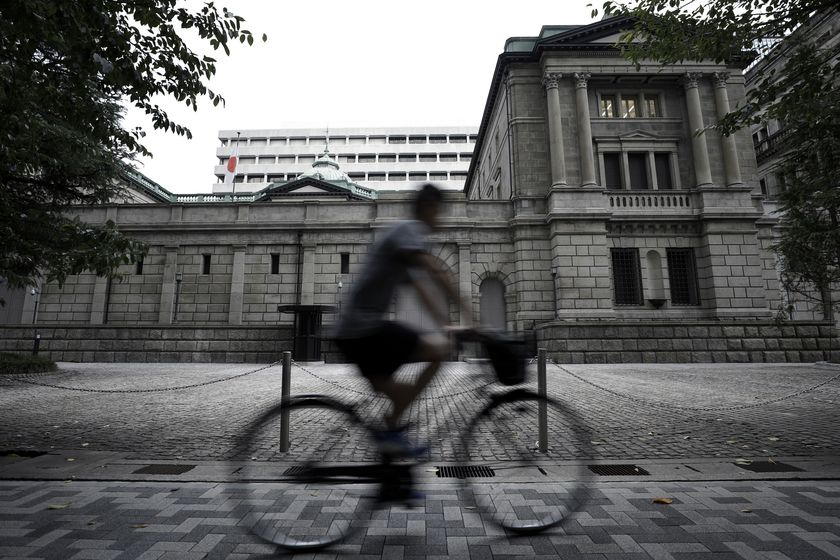 Bank of Japan Headquarters Ahead of Rate Decisions