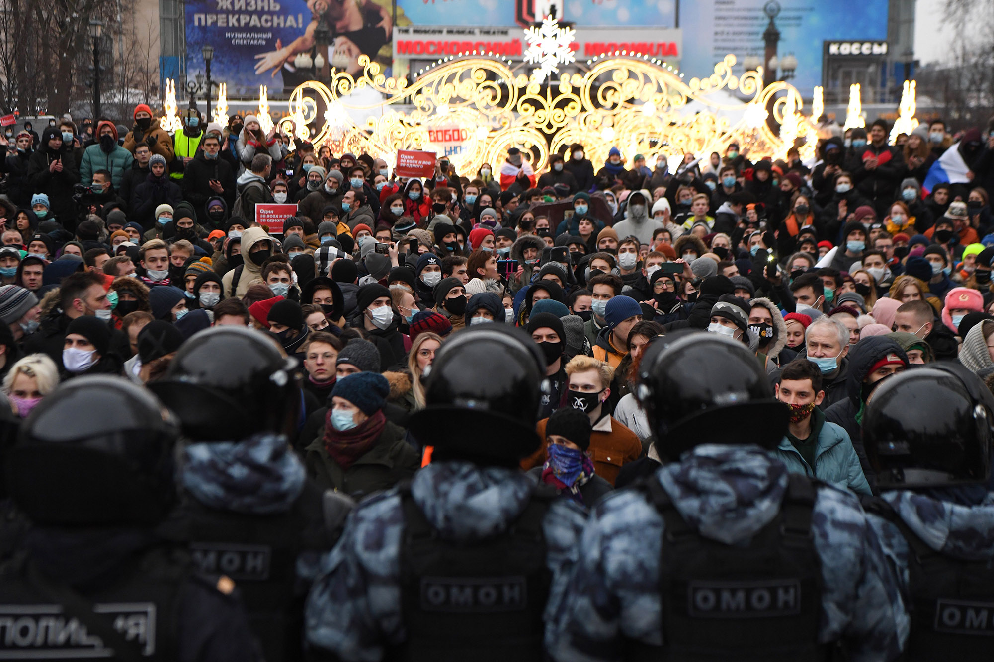 On January 23, riot police stood in front of protesters during a rally in support of Navalny in downtown Moscow.