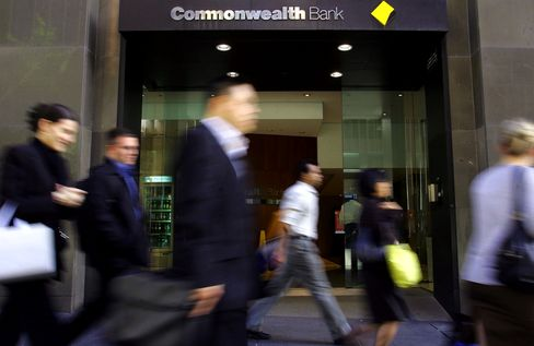 Commonwealth Bank of Australia Branch