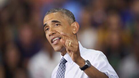 160602_obama_2_getty
